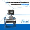 temperature and pressure integrated gas turbine flow meter
