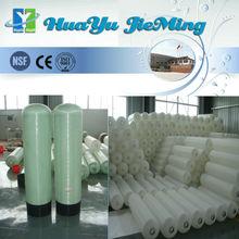 Fiberglass Pressure Vessels/water filter tank/high pressure water filter tank