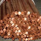 Copper round bar 40mm diameter