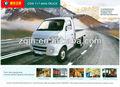 De haute qualité 4x2 1-10tons china light camions isuzu camion de cargaison mini