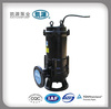 2014 50JYWQ20-7-0.75KW * Power 1HP* 20CBM@7meters Head Small WQ waste water pump for Sewage system