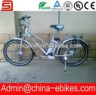 500W aluminum alloy electric city bike for adults(JSE46)
