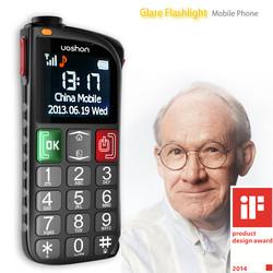 Designer promotional brands cell phone gsms
