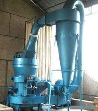 China high quaity high pressure suspension mill model YGM95