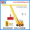 1/50 tower crane toy truck for kids