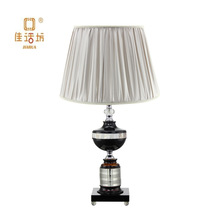 Home Furniture Vintage Decor Ornament Table Lamp
