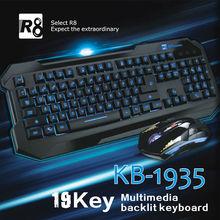 OEM Keyboard Mouse Ergonomic