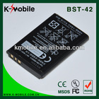 Mobile Phone Accessories For Sony Ericsson BST-42 Battery