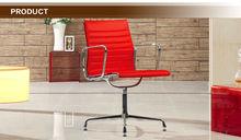 modern eames ofis koltukları ofis mobilyaları