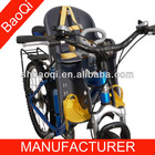 baby seat bike BQ-10