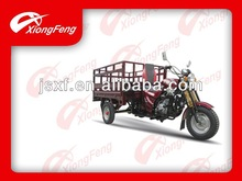 Cargo Tricycle, motorized tricycles , three wheel motor vehicle for Egypt market