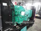 China manufacturer 20kva to 1250kva Cummins diesel generator price list