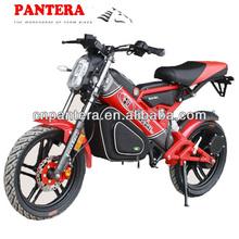 PT- E001 Chongqing Folding CheapNew Hot Powerful EEC Inside Battery Electric Bicycle
