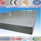 Jinhongxin 316L stainless steel plate weight calculator