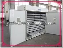 fully automatic infant incubator/reptile incubator(5280 eggs)/high efficient incubaor