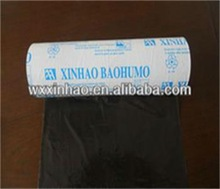 Black and white protective film with printing