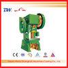 Anhui SLMTJ23-16T hydraulic punch press , pneumatic punch press , electric punch press