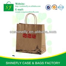 hot sale printing paper shopping Bag/gift bag