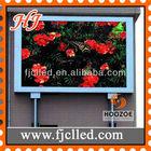 P10 China xxx Hot full video LED