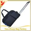 Korean Practical Trolly Bag With Wheels
