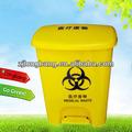 25l médica tipos de caixote do lixo( lbl- 25h)