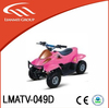 /product-gs/49cc-mini-kids-atv-quad-jinling-atv-1770691541.html