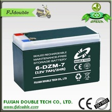12v7ah inside battery electric bicycle 6-DZM-7 smf battery