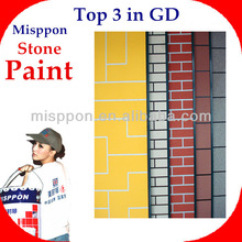 Misppon Architectural Stone Texture Wall Paint