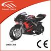 Red flame fun mini moto , racing bike
