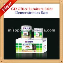 Misppon 2014 hot sale Eco Friendly Wood Furniture Paint(Anti Yellow)