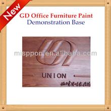 Misppon High Performance Wood Furniture Paint (PU Series)