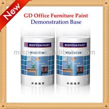Misppon 2014 fashion desk paint,office furniture transparent wood furniture paint