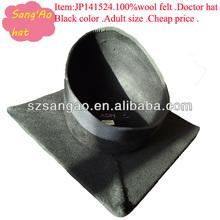 Manufacture/customized Black wool bowler caps school flat doctor hat100% wool felt wear for school or graduate/school ceremony