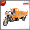 hot sell glass cover three wheel motorcycle/electric rickshaw/tricycles