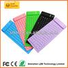 Colorful Silicone Mini keyboard,Mini bluetooth silicone keyboard