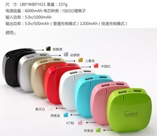 W800 new innovative products lepow power bank for mobile phone New design cute size promotional lepow power bank