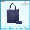 Foldable Shopping Bag,Non-Woven Shipping Bag