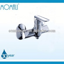 Momali Low Lead Brass Tap