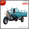 Rauby Bajaj rickshaw/three wheel cargo motorcycles on sale