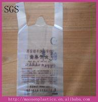 hight quality t shirt printing hdpe bag