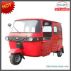 Bajaj tricycle/electric tricycle/ three wheel cargo motorcycles on sale for adults