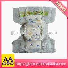New Baby Adult Diaper,Free Diaper Baby,Sleepy Baby Diaper