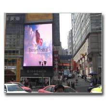 High Quality Scrolling Advertising Billboard,Rolling Advertisement Billboard,Digital Billboard Advertising