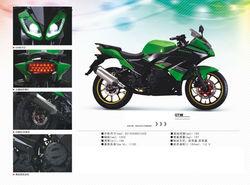 EEC 150cc sprots racing motorcycle