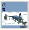 good quality excellent fruit and vegetable dewatering machine