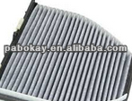 FOR M-BENZ E-CLASS (S210) E-CLASS (S212) CARBIN AIR FILTER 2048300018 2128300018 2048300518 2128300118