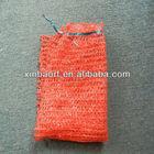nylon mesh drawstring bags