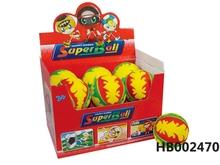 4.5 Inch Pu Basketball, Sport Toys For Boys