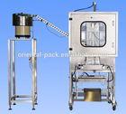OMP-SB cream packing machine