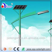 New Solar LED Street Light 40W- CREE chip Beam Angle 160degree